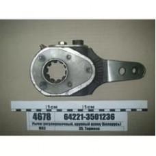 Важіль регул. D32х40, Z=10, шлиц 5 мм (8708309998)
